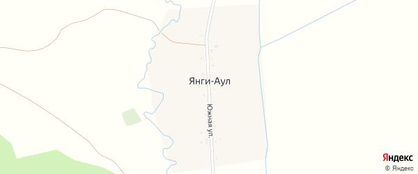 Южная улица на карте хутора Янги-Аула с номерами домов