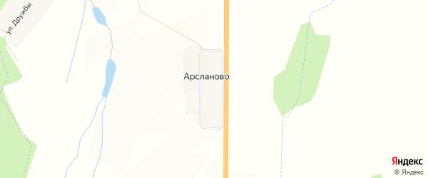 Карта деревни Арсланово в Башкортостане с улицами и номерами домов