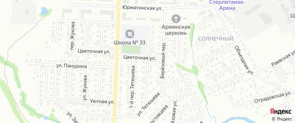 Саввы Тетюшева 2-й переулок на карте Стерлитамака с номерами домов