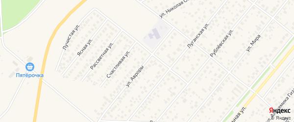 Улица Авроры на карте села Зубово с номерами домов