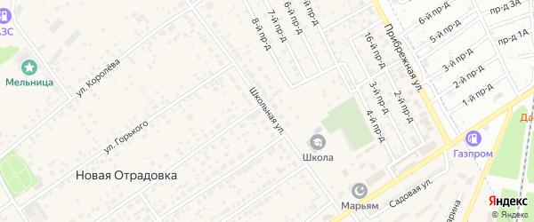 Школьная улица на карте села Новой Отрадовки с номерами домов