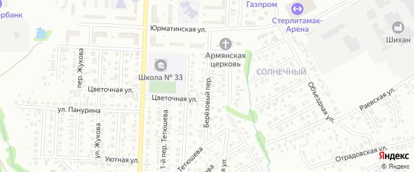 Березовый переулок на карте Стерлитамака с номерами домов