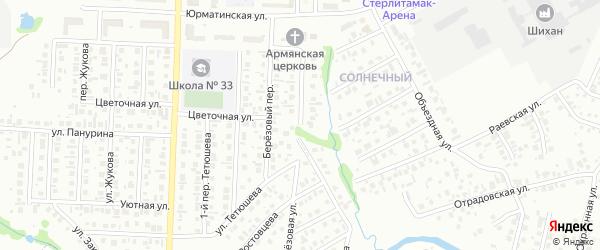 Березовая улица на карте Стерлитамака с номерами домов