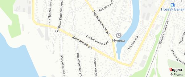 Карьерная 2-я улица на карте Уфы с номерами домов