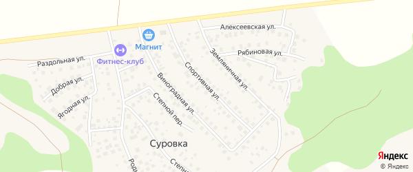 Спортивная улица на карте деревни Суровки с номерами домов