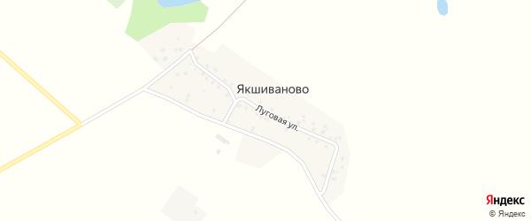Луговая улица на карте деревни Якшиваново с номерами домов