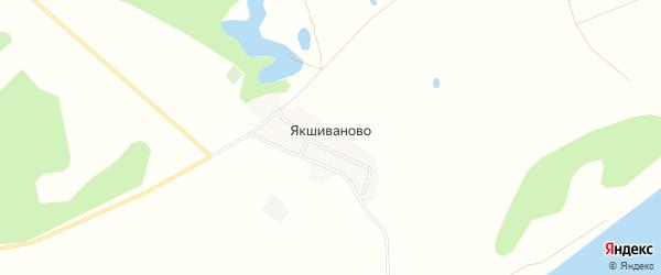 Карта деревни Якшиваново в Башкортостане с улицами и номерами домов