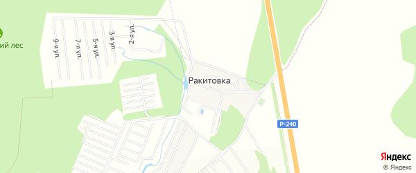 Карта деревни Ракитовки в Башкортостане с улицами и номерами домов