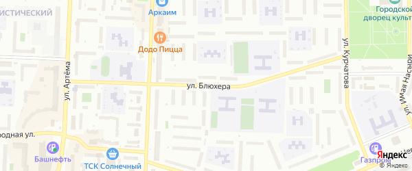 Улица Блюхера на карте Стерлитамака с номерами домов