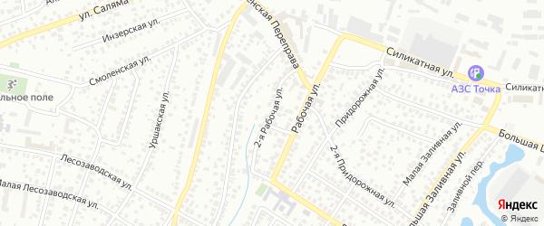 Рабочая 2-я улица на карте Уфы с номерами домов