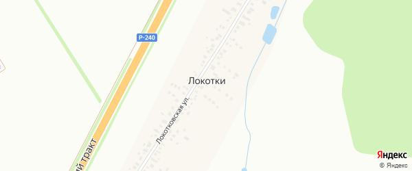 Локотковская улица на карте деревни Локотки с номерами домов