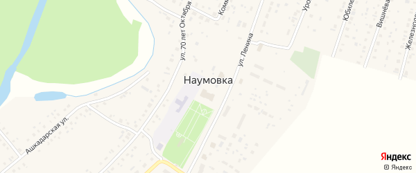 Молодежная улица на карте села Наумовки с номерами домов