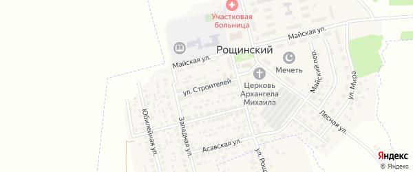 Улица Строителей на карте села Рощинского с номерами домов