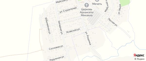 Асавская улица на карте села Рощинского с номерами домов