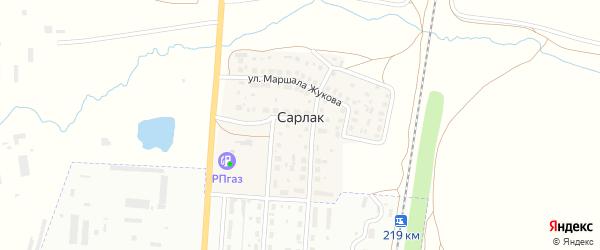 Улица Маршала Жукова на карте деревни Сарлака с номерами домов