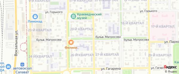 Бульвар Матросова на карте Салавата с номерами домов