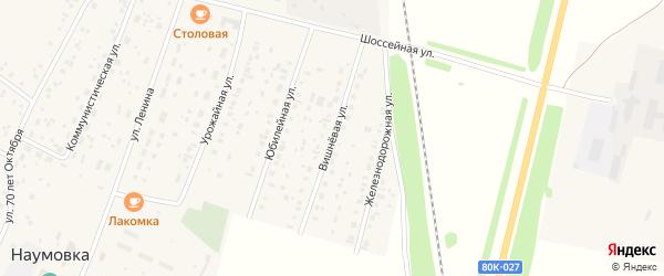Вишнёвая улица на карте села Наумовки с номерами домов