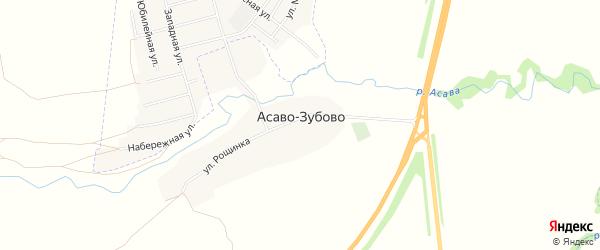 Карта села Асаво-Зубово в Башкортостане с улицами и номерами домов