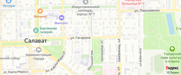 Улица Гагарина на карте Салавата с номерами домов