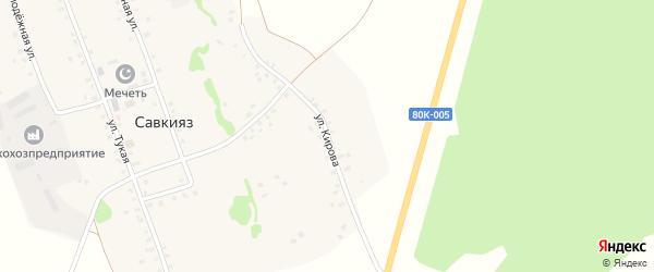 Улица Кирова на карте села Савкияза с номерами домов