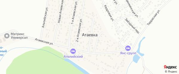Новая Атаевская улица на карте деревни Атаевки с номерами домов