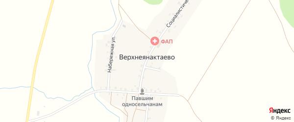 Набережная улица на карте деревни Верхнеянактаево с номерами домов