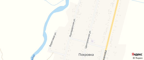 Ашкадарская улица на карте деревни Покровки с номерами домов