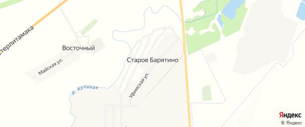 Карта села Старое Барятино в Башкортостане с улицами и номерами домов