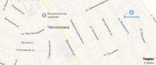 Коммунистическая улица на карте села Чесноковки с номерами домов