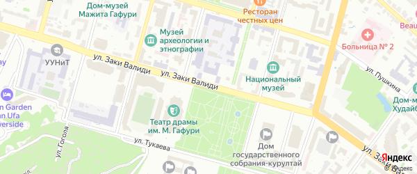 Улица Заки Валиди на карте Уфы с номерами домов