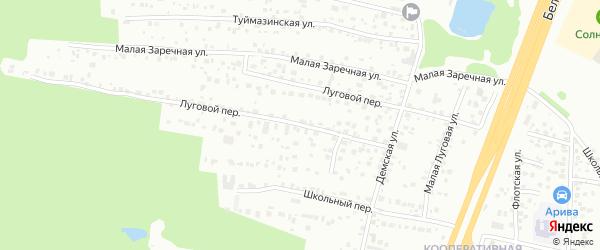 Луговой переулок на карте Уфы с номерами домов