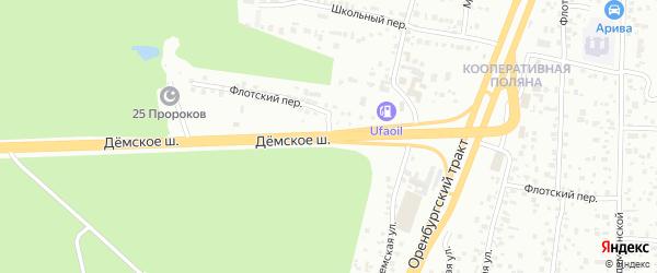 Малый Флотский переулок на карте Уфы с номерами домов