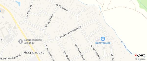 Улица Демьяна Бедного на карте села Чесноковки с номерами домов