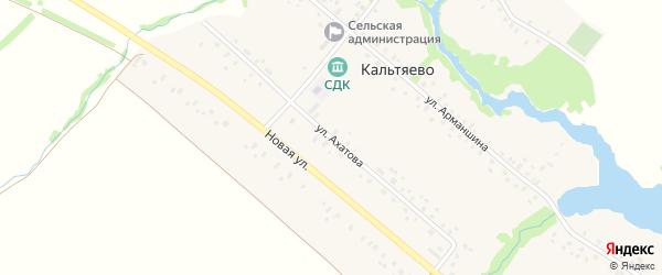 Улица Ахатова на карте села Кальтяево с номерами домов