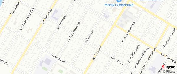 Улица Свободы на карте Стерлитамака с номерами домов