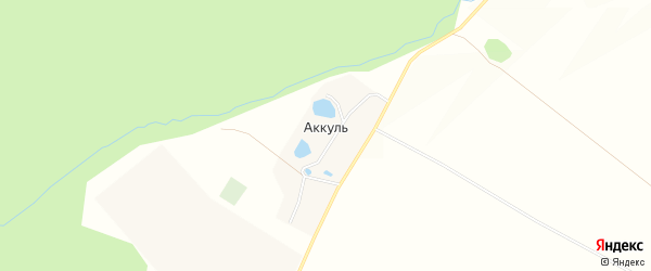 Карта деревни Аккуля в Башкортостане с улицами и номерами домов