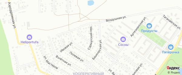 Сарматский переулок на карте Уфы с номерами домов