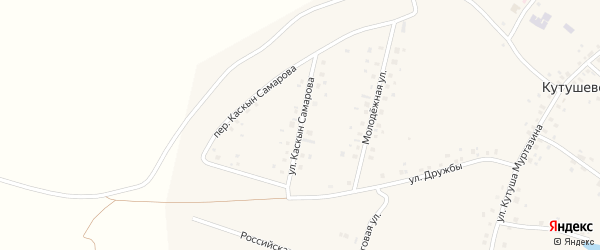 Улица Каскына Самарова на карте деревни Кутушево с номерами домов