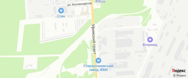 Уфимский тракт на карте Стерлитамака с номерами домов