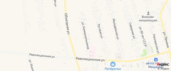 Улица Коммунальников на карте села Мишкино с номерами домов