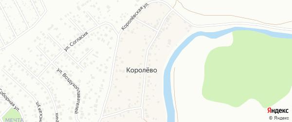 Королевская улица на карте деревни Королево с номерами домов