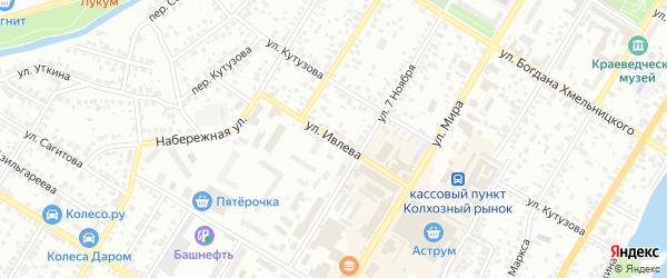 Улица Ивлева на карте Стерлитамака с номерами домов