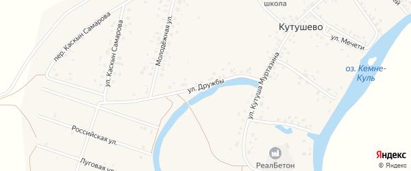 Улица Дружбы на карте деревни Кутушево с номерами домов
