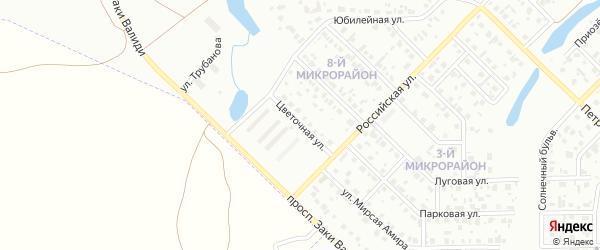 Цветочная улица на карте Салавата с номерами домов