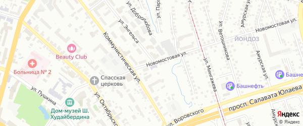 Новомостовая улица на карте Уфы с номерами домов