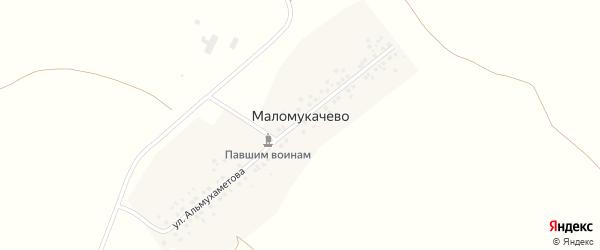 Улица Мукача Альмухаметова на карте деревни Маломукачево с номерами домов