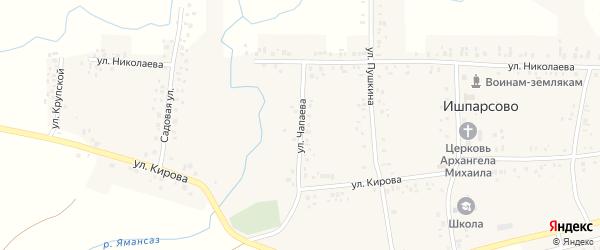Улица Чапаева на карте села Ишпарсово с номерами домов