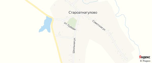 Улица Победы на карте деревни Староатнагулово с номерами домов