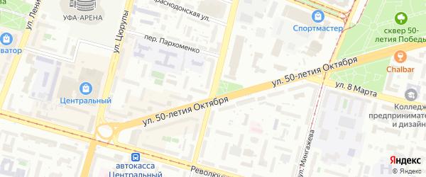Улица Пархоменко на карте Уфы с номерами домов