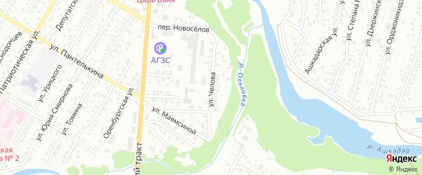 Улица Челова на карте Стерлитамака с номерами домов